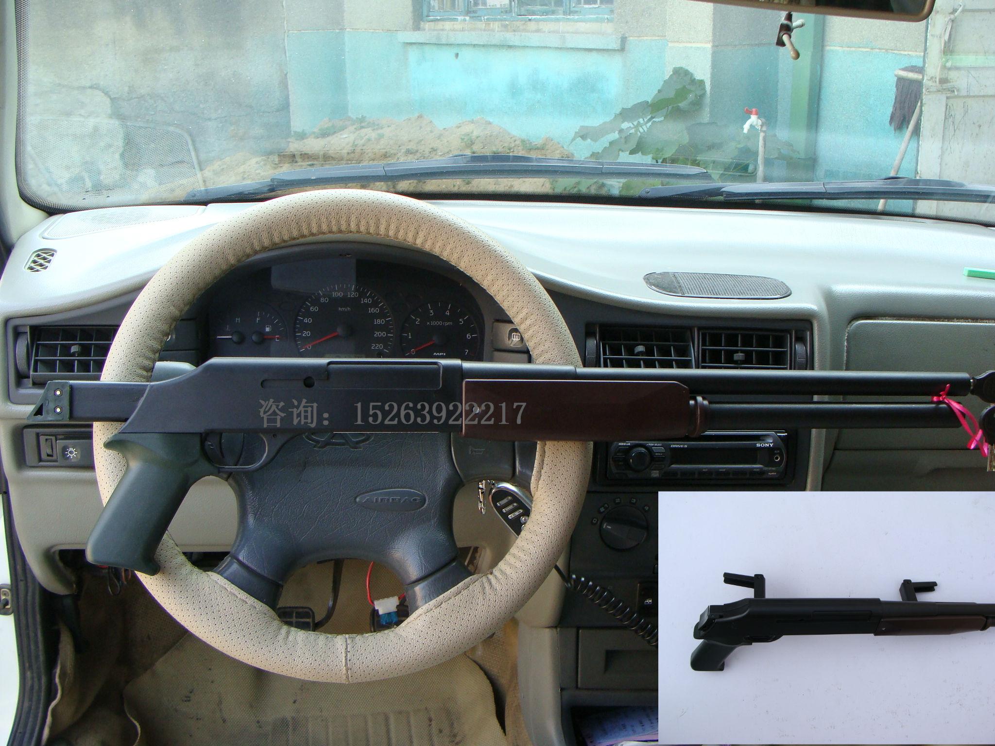 Here S How To Foil A Car Thief By A Car Thief