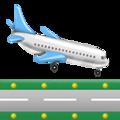 Airplane Arriving Emoji