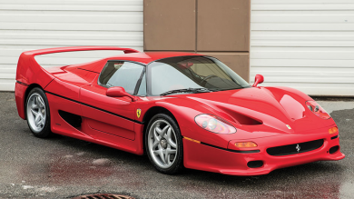 Mike Tyson's F50 Expected To Be A Knockout At Auction
