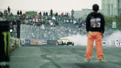 FIA Announces Intercontinental Drifting Cup