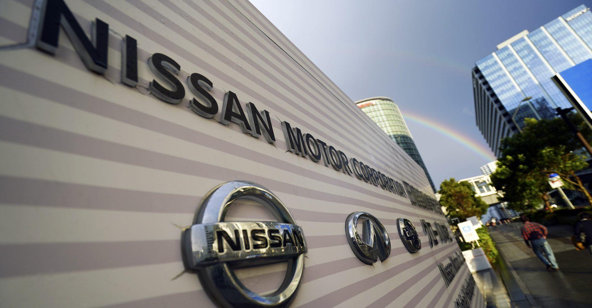 Japanese regulators recommend £16.8m fine for Nissan