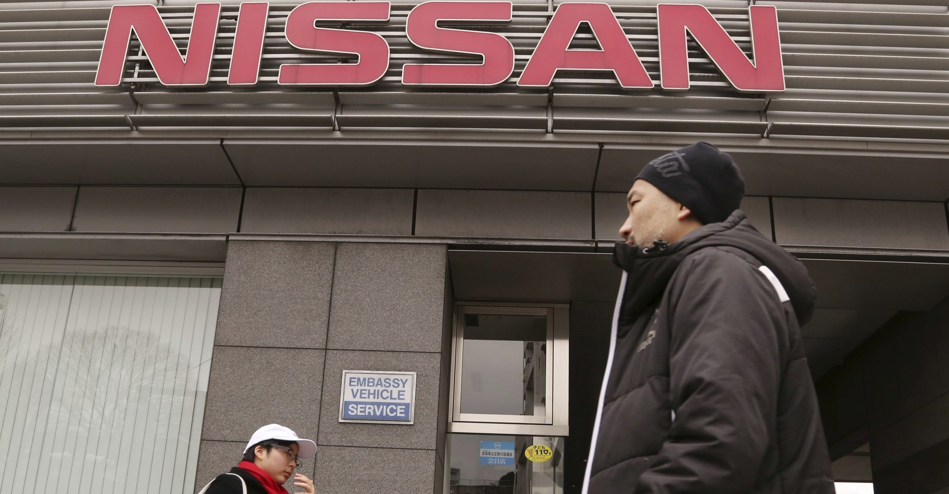 Scandal-tainted Nissan in the red as vehicle sales fall worldwide