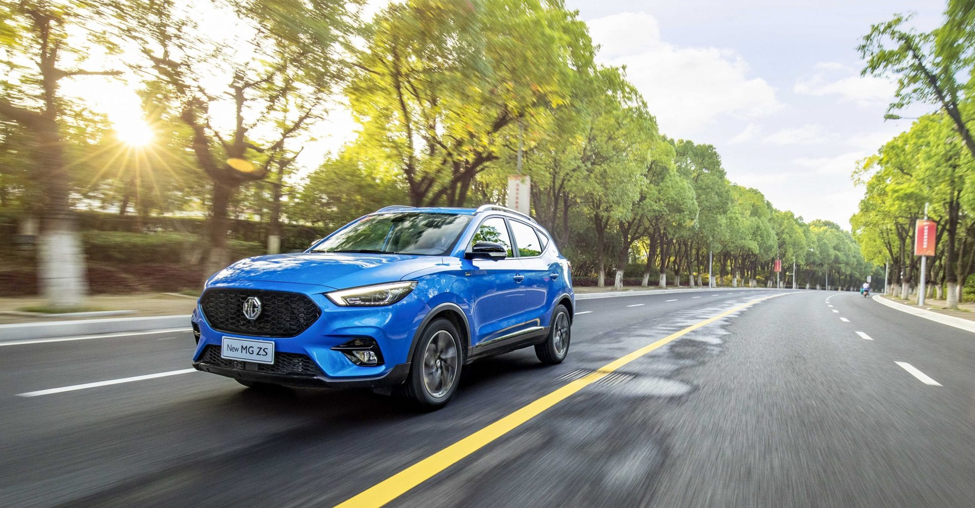 MG unveils refreshed ZS